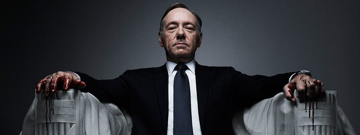 Kevin-Spacey-House-of-Cards-Netflix-e1362522192663